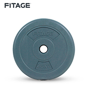 Equipo Fitnes Fitage GE-DISCO-2.50